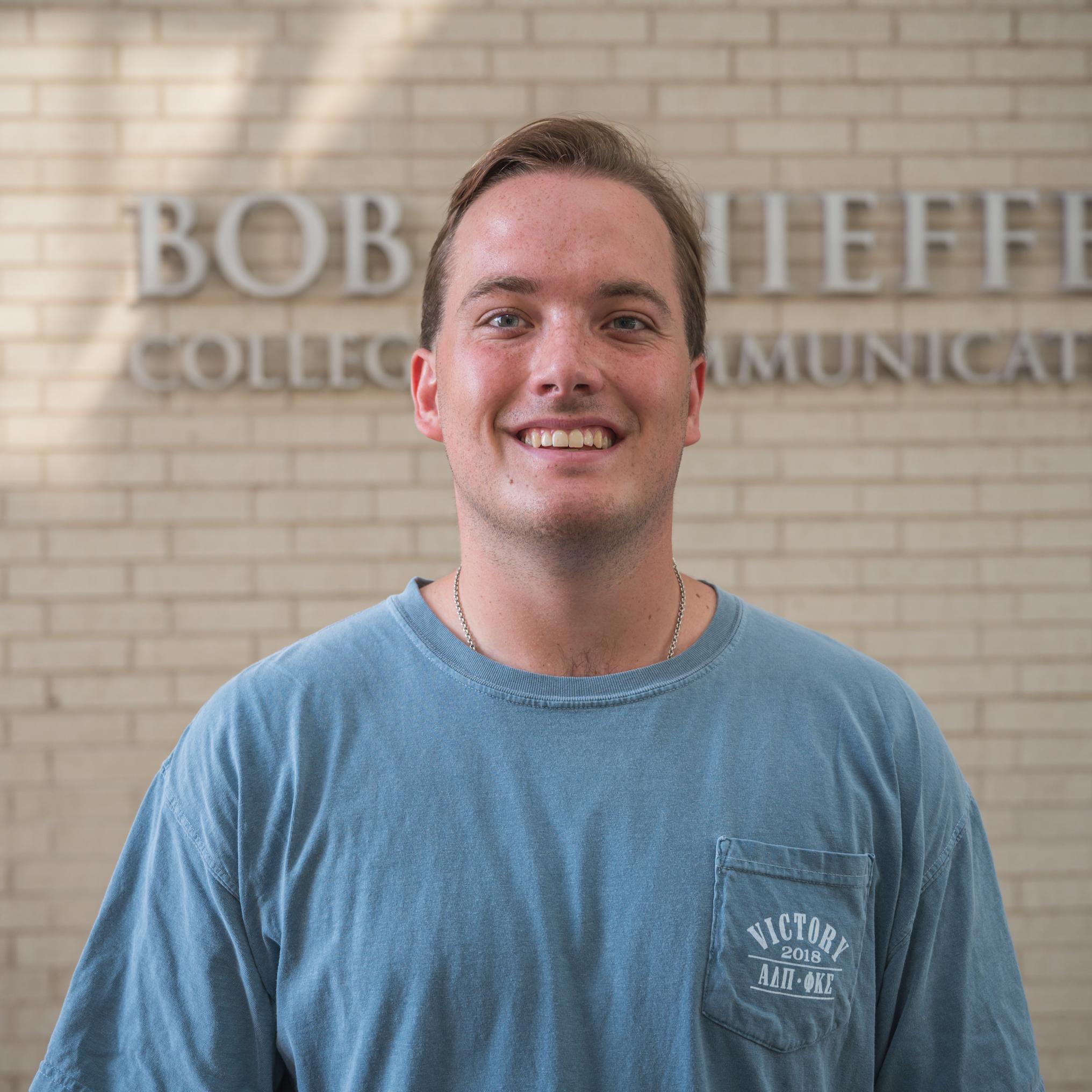 Benton McDonald, managing editor
